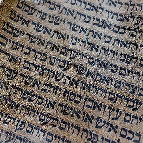 Откриха липсващо звено в историята на азбуката