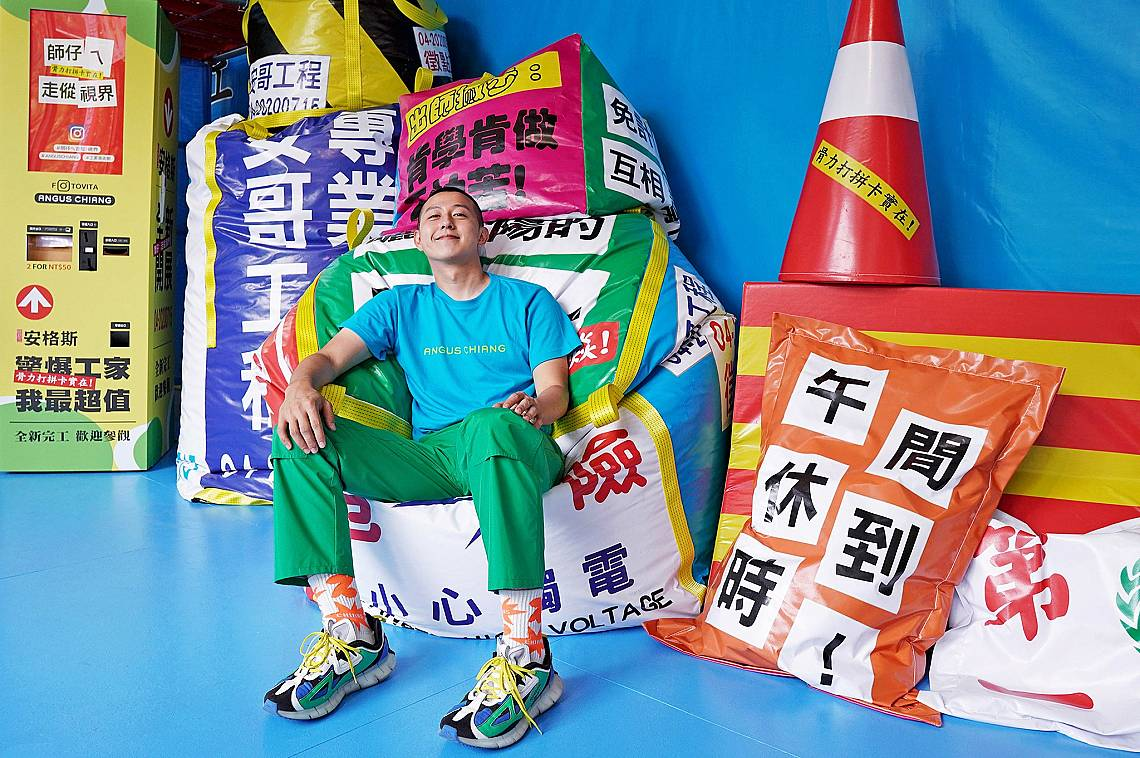 Ангъс Чианг (Angus Chiang) със своите Zig Kientica Concept_Type 2