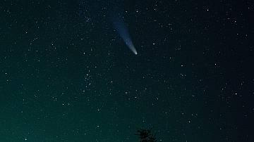Огромен астероид приближава Земята