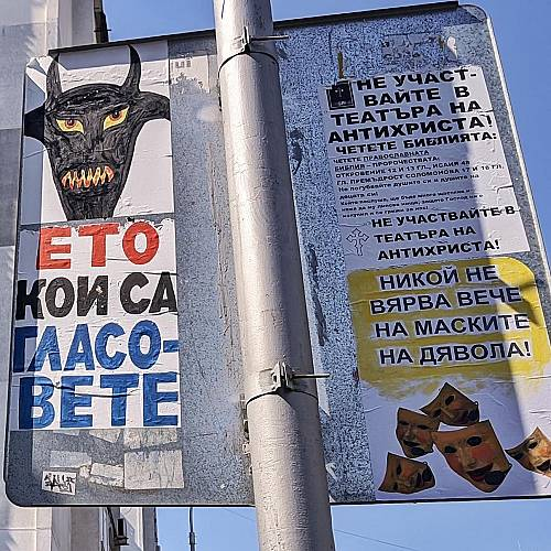 Демонична баба облепи Варна с религиозните си плакати