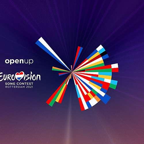 Евровизия ще бъде пред ограничена публика