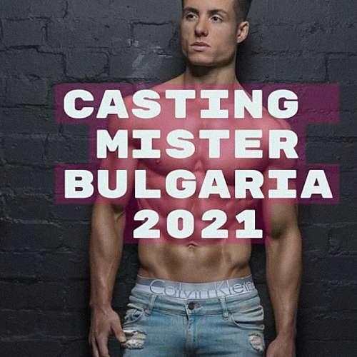 Броени дни ни делят от кастинга за Мистър България 2021