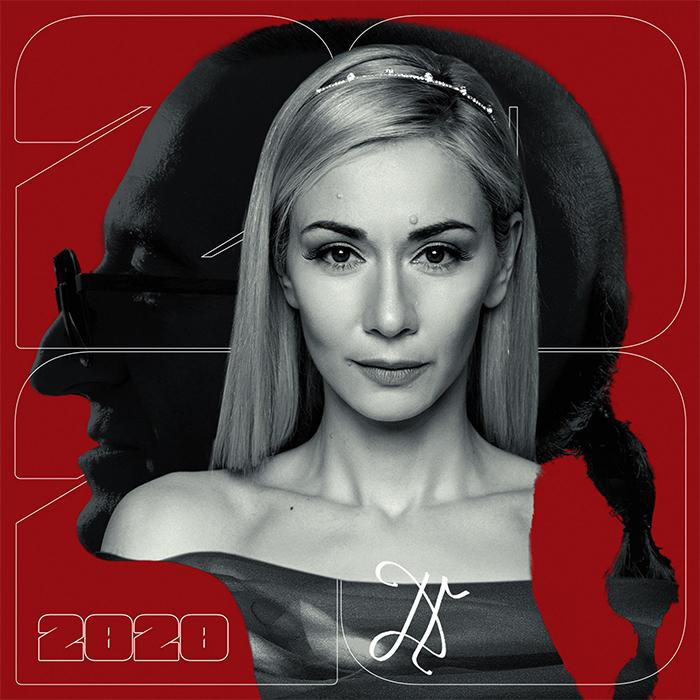 Doni Neti 2020 cover