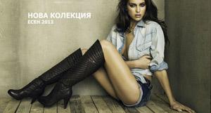 obuvki moda 2013