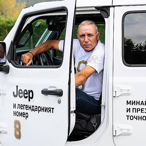 Какъв автомобил избра Христо Стоичков