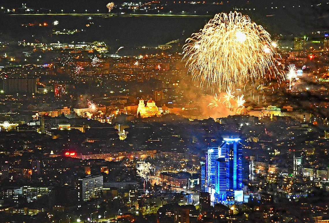 София - Посрещане на новата 2021 на Копитото