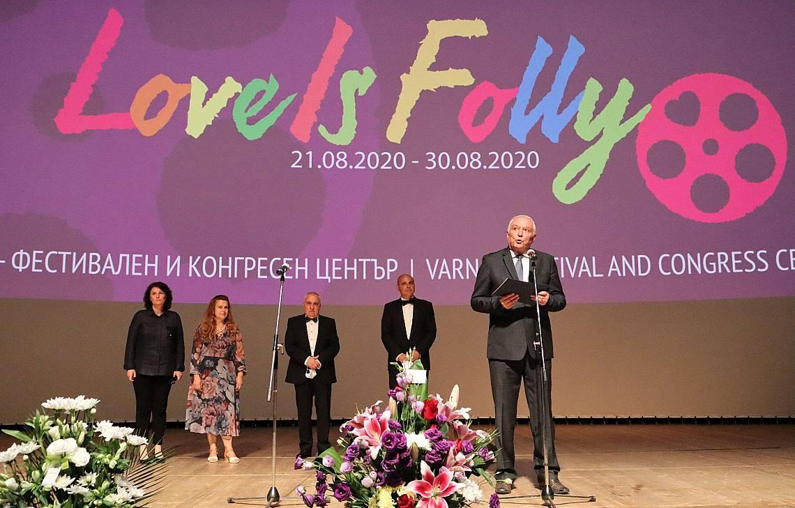 """28-ия Международен филмов фестивал  """"Любовта е лудост"""""""