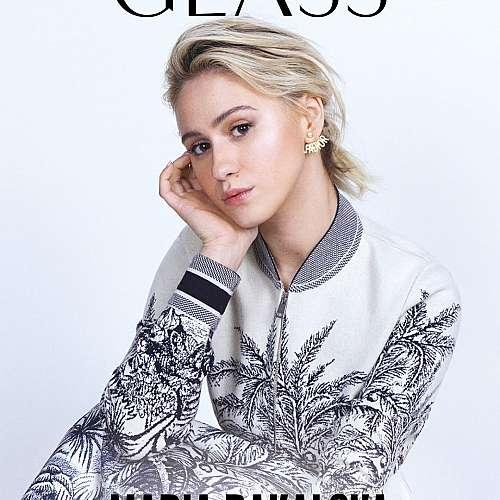 Мария Бакалова е на корицата на пролетното издание  на GLASS