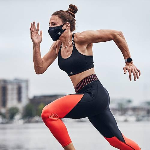 Антивирусна маска за спорт от Under Armour