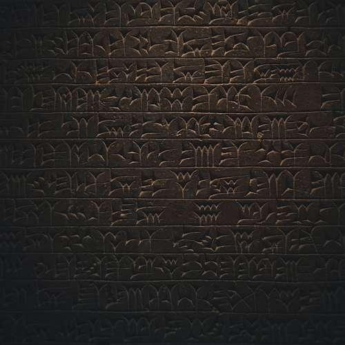 САЩ връщат на Ирак клинопис на 3500 години