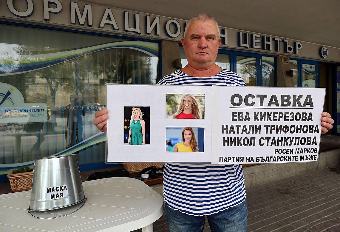 Варна - Росен Марков иска оставки на синоптички