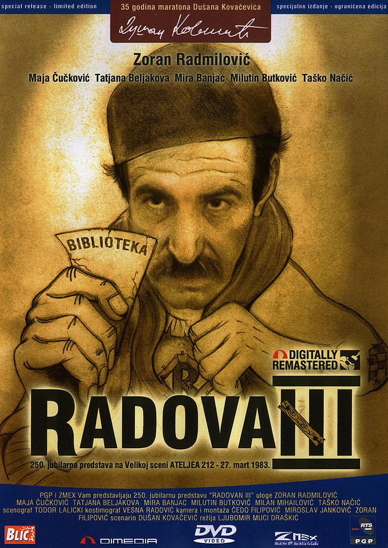 DVD обложка на сръбската постановка Radovan III