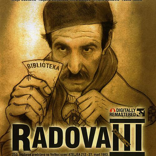 """Сръбската класика """"Радован Трети""""  с премиера в Младежкия театър"""