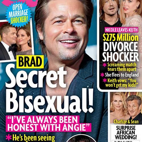 Западните медии: Брад Пит е бисексуален