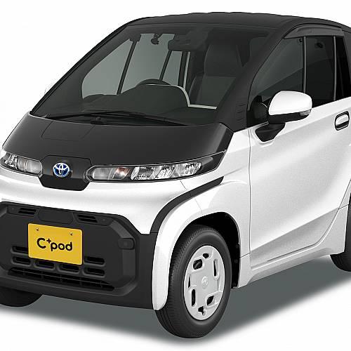 Toyota пусна ултракомпактен е-автомобил